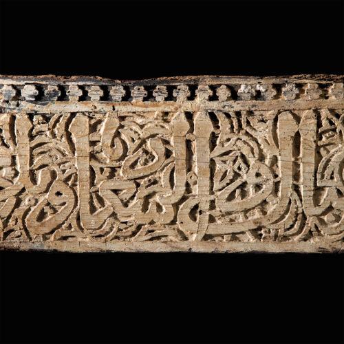 Viga s. XIV. Epigrafia Arabe. _ArI.14b